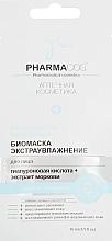 """Духи, Парфюмерия, косметика Биомаска для лица """"Экстраувлажнение"""" - Витэкс Pharmacos"""