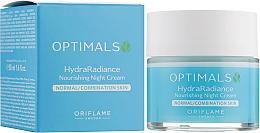 Духи, Парфюмерия, косметика Увлажняющий ночной крем для нормальной и комбинированной кожи - Oriflame Optimals Hydra Radiance