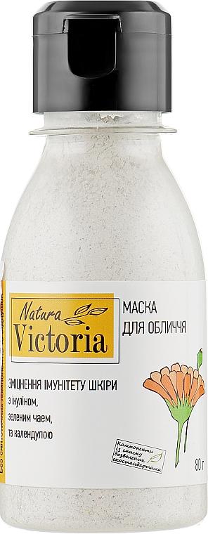 """Маска для лица """"Укрепление иммунитета"""" с инулином, зеленым чаем и календулой - Natura Victoria"""