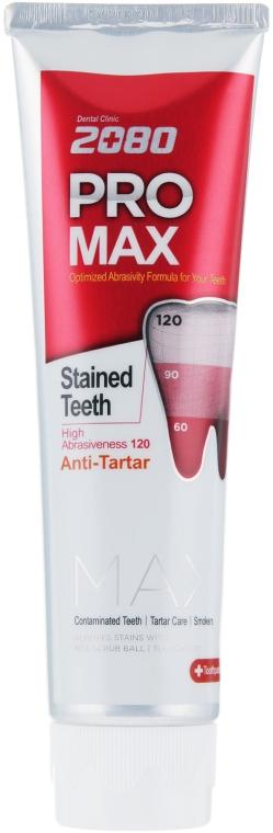 "Зубная паста ""Максимальная защита"" - KeraSys Dental Clinic"