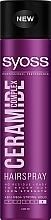 """Духи, Парфюмерия, косметика Лак для волос """"Ceramide Complex"""", максимально сильная фиксация - Syoss Ceramide Complex"""