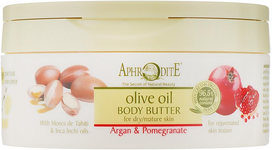 """Регенерирующий крем-масло для тела """"Аргана и Гранат"""" - Aphrodite Argan and Pomegranate Body Butter"""