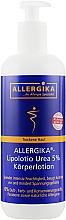 Духи, Парфюмерия, косметика Липолосьон с мочевиной 5% - Allergika