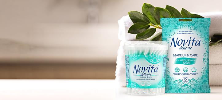 Скидка 20% на акционные товары Novita. Цены на сайте указаны с учетом скидки