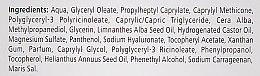 Крем ночной для лица - Pharma Hyaluron Nigth Cream Riche — фото N4
