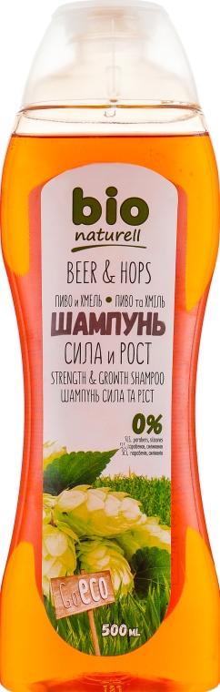 "Шампунь ""Пиво и хмель"" - Bio Naturell"