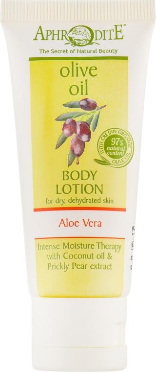 "Интенсивно увлажняющий лосьон для тела ""Алоэ Вера"" - Aphrodite Aloe Vera Body Lotion"