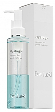 Духи, Парфюмерия, косметика Лосьон для удаления макияжа - ForLLe'd Hyalogy Remover For Point Make-Up