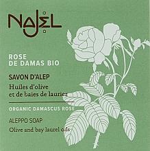 Мило алеппське з маслом дамаської троянди - Najel Soap — фото N1