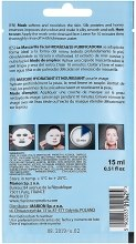 Духи, Парфюмерия, косметика Увлажняющая маска для лица - Marion Spa Hydrating & Nourishing Face Mask