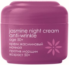 "Духи, Парфюмерия, косметика Крем ночной против морщин ""Жасмин"" - Ziaja Jasmine Night Cream Anti-Wrinkle"