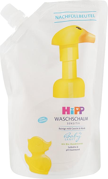 Пенка для умывания и мытья рук (наполнитель) - HiPP Babysanft