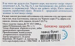"""Мыло натуральное ручной работы """"Лавандовый букет"""" Пилинг"""" с солью Черного моря - Sapo — фото N3"""