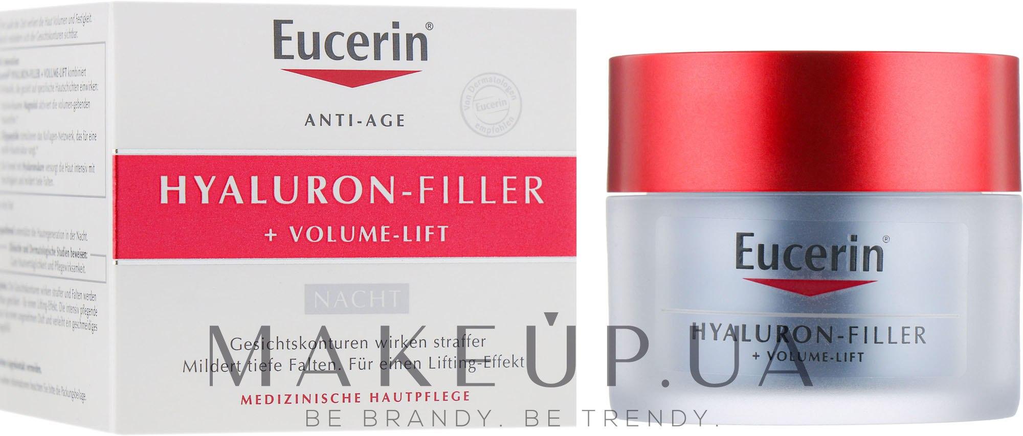 Ночной крем для восстановления контура лица - Eucerin Hyaluron Filler Volume Lift Night Cream — фото 50ml