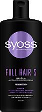 Духи, Парфюмерия, косметика Шампунь с тигровой травой для тонких волос без объема - Syoss Full Hair 5 Shampoo