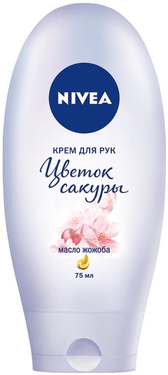 "Крем для рук ""Цветок сакуры"" - Nivea Hand Cream"