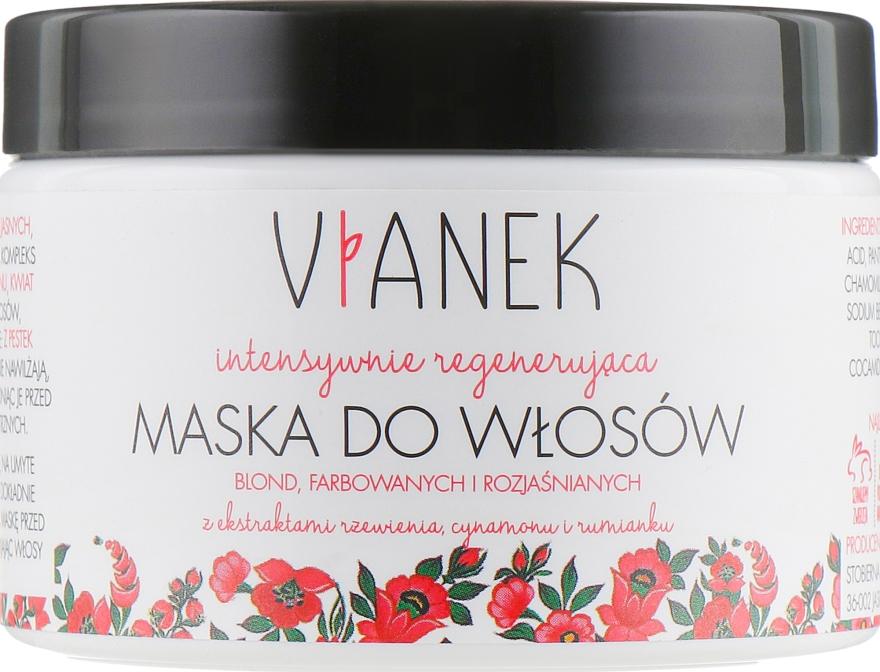 Интенсивная ухаживающая маска для светлых и осветленных волос - Vianek Blond Hair Mask