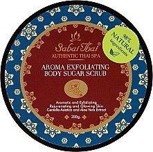 Духи, Парфюмерия, косметика Скраб для тела с экстрактом центеллы и алоэ вера - Sabai Thai Jasmine Aroma Exfoliating Body Sugar Scrub