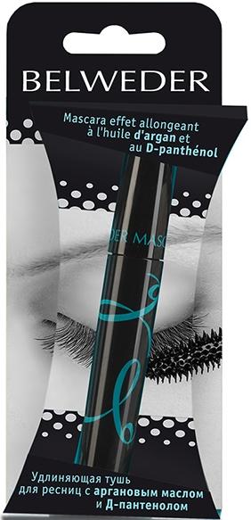 Удлиняющая тушь для ресниц с аргановым маслом и Д-пантенолом - Belweder Mascara