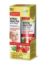 """Крем-масло для лица """"Интенсивное питание"""" для нормальной и комбинированной кожи - Fito Косметик — фото N1"""