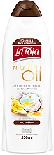 Духи, Парфюмерия, косметика Гель для душа с маслами - La Toja Hidrotermal Nutri Oil Shower Gel