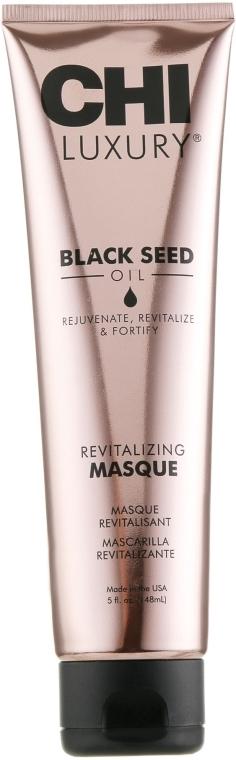 Восстанавливающая маска с маслом черного тмина - CHI Luxury Black Seed Oil Revitalizing Masque