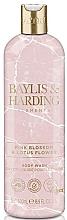 Парфумерія, косметика Гель для душу - Baylis & Harding Elements Pink Blossom & Lotus Flower Body Wash