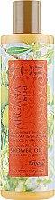 Духи, Парфюмерия, косметика Увлажняющее пенящееся масло для душа - ECO Laboratorie Argana Spa Shower Oil