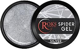 Духи, Парфюмерия, косметика Гель-паутинка для ногтей - ROKS Spider Gel