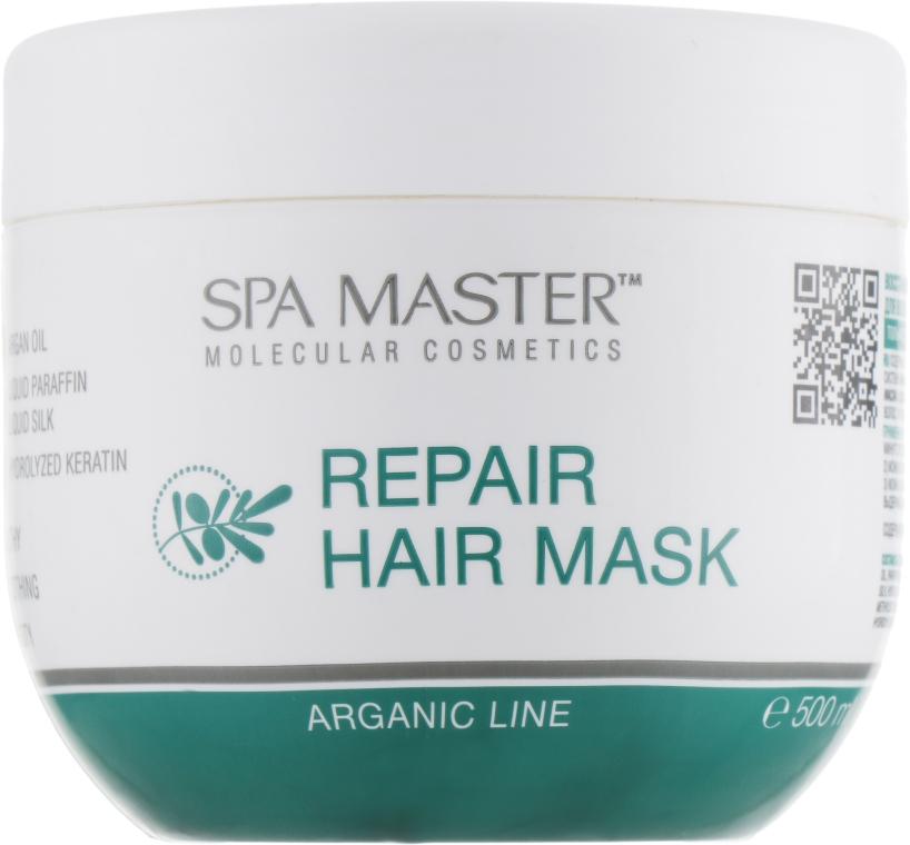 Восстанавливающая маска для волос с аргановым маслом - Spa Master