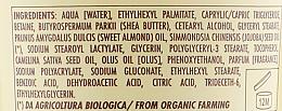Крем для тіла з маслом солодкого мигдалю - athena's Erboristica Body Cream With Sweet Almond Oil — фото N3