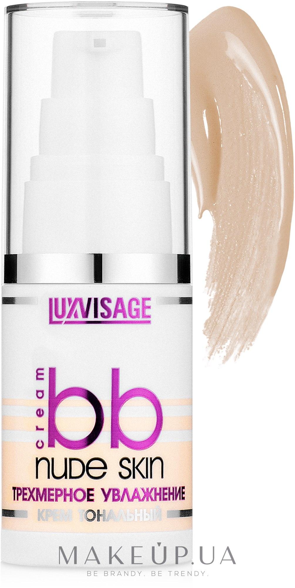 """Тональный крем """"Трехмерное увлажнение"""" - Luxvisage Nude Skin BB Cream — фото 1 - Ivory"""