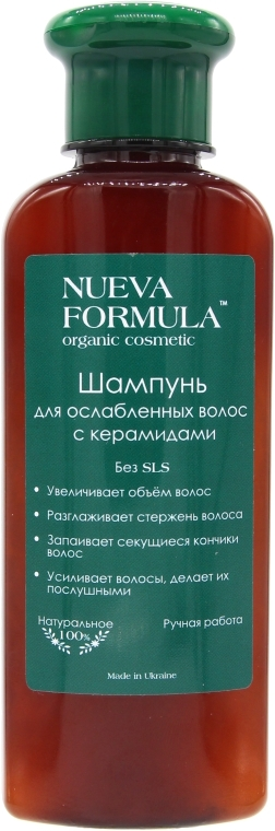 Шампунь для ослабленных волос с керамидами - Nueva Formula