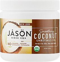 Духи, Парфюмерия, косметика Разглаживающее кокосовое масло - Jason Natural Cosmetics Smoothing Coconut Unrefined Oil