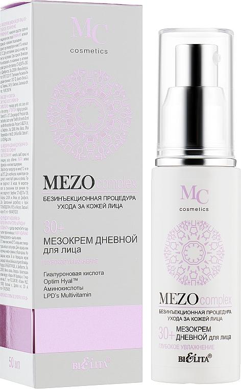 """Мезокрем для лица """"Глубокое увлажнение"""" - Bielita MEZO complex"""