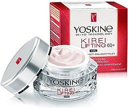 Духи, Парфюмерия, косметика Ночной крем от морщин - Yoskine Kirei Lifting Face Cream 60+