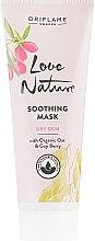 Духи, Парфюмерия, косметика Успокаивающая маска с натуральным овсом и ягодами годжи - Oriflame Love Nature Soothing Mask