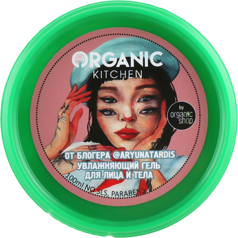 Увлажняющий гель для лица и тела - Organic Shop Organic Kitchen Beauty Goddess