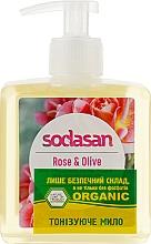 Духи, Парфюмерия, косметика Жидкое мыло тонизирующее с розовым и оливковым маслами - Sodasan Liquid Rose-Olive