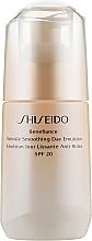Парфумерія, косметика Захисна денна емульсія проти старіння шкіри - Shiseido Benefiance Wrinkle Smoothing Day Emulsion SPF 20