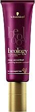 Духи, Парфюмерия, косметика Бустер для поврежденных волос - Beology Deep Sea Extract Repairing Booster Solution