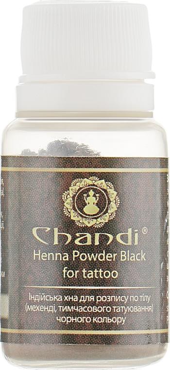 Черная хна для тату (менди) - Chandi (мини)