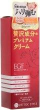 Духи, Парфюмерия, косметика Антивозрастной крем для лица - Zettoc Re-Cept Skin Premium Skin Cream