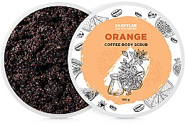 """Духи, Парфюмерия, косметика Кофейный скраб для тела """"Orange"""" - SHAKYLAB Coffee Scrub Orange"""