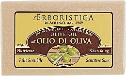 "Духи, Парфюмерия, косметика Мыло ""Оливковое масло"" - Athena's Almond Oil Soap"