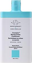 Духи, Парфюмерия, косметика Кондиционер для волос - Drunk Elephant Cocomino Marula Cream Conditioner