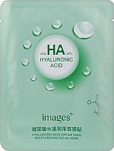 Духи, Парфюмерия, косметика Увлажняющая маска для лица - Images Ha Hydrating Mask Green