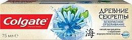 """Зубная паста с натуральными экстрактами """"Древние Секреты. Безопасное отбеливание. Морские водоросли и соль"""" - Colgate — фото N4"""
