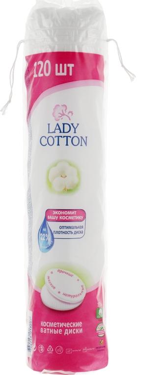 Косметические ватные диски 120шт - Lady Cotton