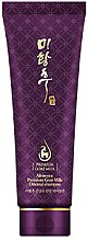 Духи, Парфюмерия, косметика Шампунь премиум серии с экстрактом трав и козьего молока - PL Cosmetic Mihwanghoo